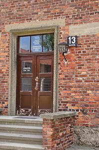 Blokk 13 er idag et museum til minne om sigøynerne som ble drept her