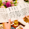 "Not the menu, each guest will have the whole listing of food (京懷石料理).<br /> 披露宴会场, 料亭左阿彌 <a href=""http://www.saami.jp/"">http://www.saami.jp/</a><br /> Kyoto, Japan."
