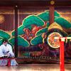 Koto displayed near Fushimi Inari Shrine.<br /> Fushimi Inari Shrine, Kyoto, Japan