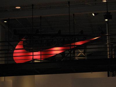 Nike House - Downtown Portland