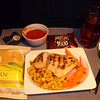 airplane food 1st class?