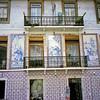 Tiled building in Alfama district of Lisbon