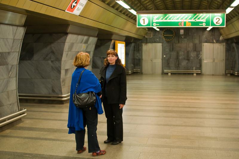 Shelley and Ilona, Malostranská Station