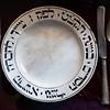 At the Jewish Synagogue