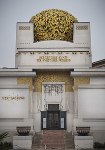 Vienna: The Secession Building, front facade (1897)