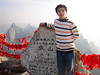 Wu Xu Bo at Huashan. 2006   ( Image provided by Wu Xu Bo.)