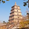 Big Goose Pagoda, Xian. 2006