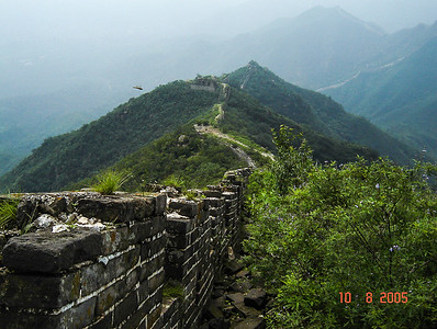 Great Wall of China II