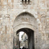 We entered into the old city via St. Stephen's Gate, aka Lion's Gate.