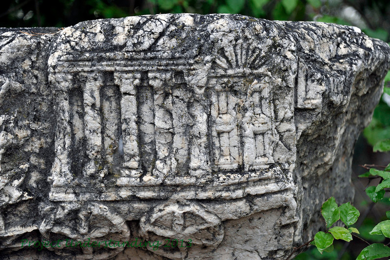 """Here at Capernaum, they had a movable bema as this stone cutting illustrated.  The bema became a standard fixture in Jewish synagogues from which a selection (""""parashah"""") from the Torah and the Haftarah are read. In Orthodox Judaism, the bema is located in the center of the synagogue, separate from the Ark. In other branches of Judaism, the bema and the Ark are joined together.<br /> <br /> The ceremonial use of a bema carried over from Judaism into early Christian church architecture. It was originally a raised platform with a lectern and seats for the clergy, from which lessons from the Scriptures were read and the sermon was delivered. In Western Christianity the bema developed over time into the chancel (or presbytery) and the pulpit."""