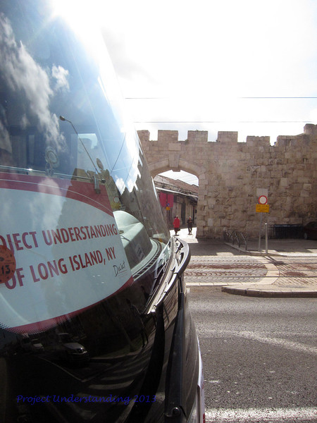 We traveled through the New Gate and headed to our next destination which was a tour of the Western Wall Tunnel.