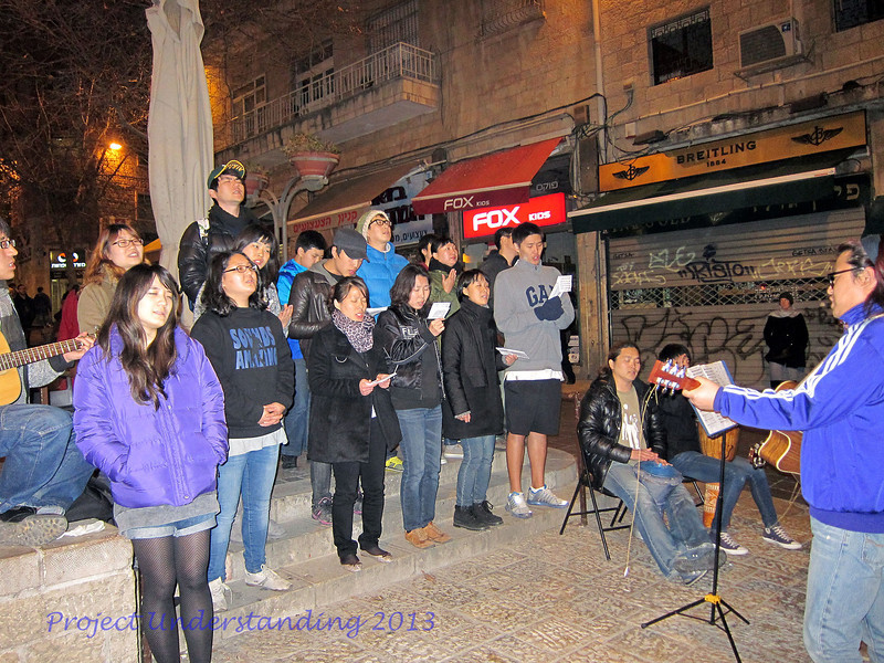 We left the hotel and headed out to Ben Yehuda Street for some dinner and shopping.  It is a place for many entertainers, including this Chinese Christian Rock group.