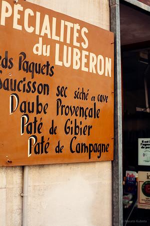 Menerbes, Provence, May 2007