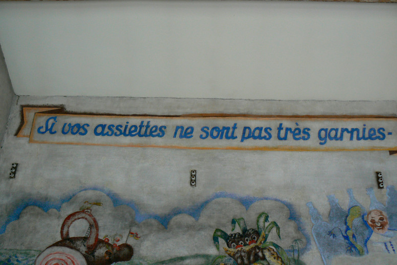 Partial view of one of the Cafeteria murals (painted by internees)