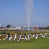 Chiapas Fountain