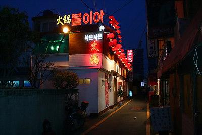 Random nighttime pic along a street in Haeundae Beach
