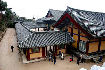 Back side of the Bulguksa Temple