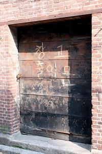 Random garage door near Texas Street