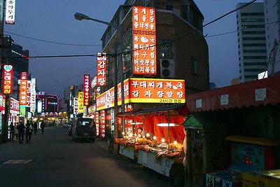 Some vendors along a street in Haeundae Beach