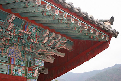 section of roof illustrating the detail of the Bulguksa Temple