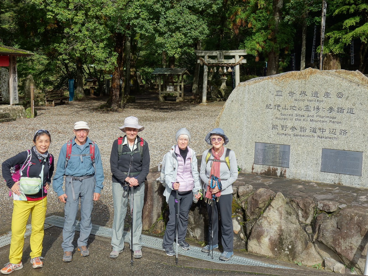 Imperial Pilgrimage Route tour Autumn 2016