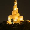 FANAR, Qatar Islamic Cultural Center, on the Corniche, Doha.