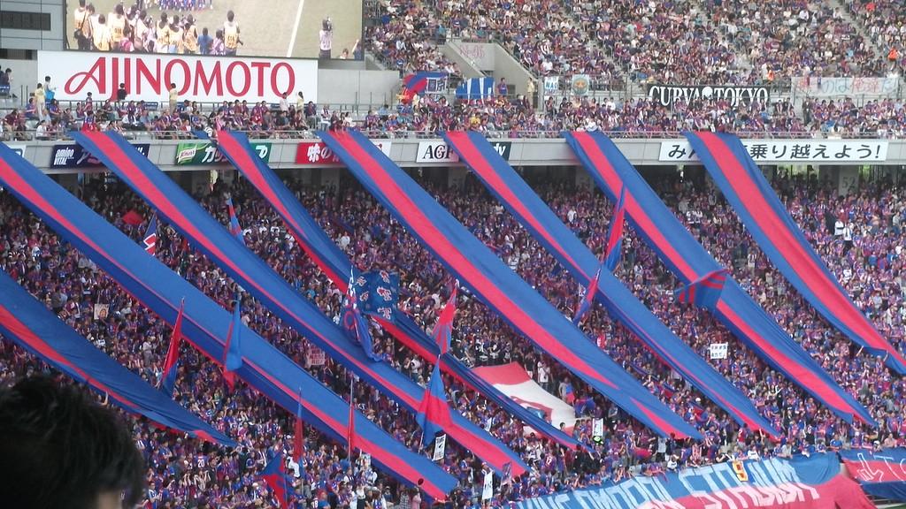 Kashima Antlers v Tokyo FC match in Tokyo
