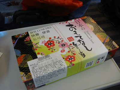 o-bento lunch box