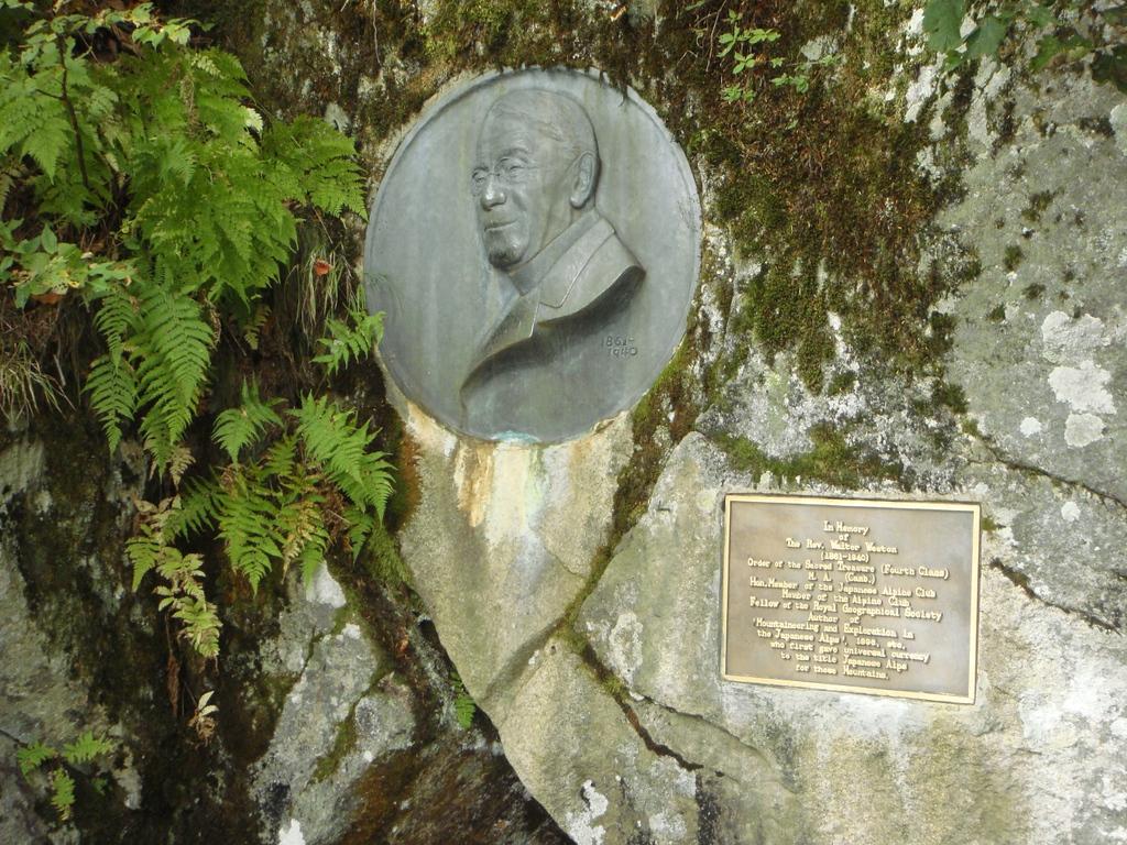 Walter Weston (1860-1940) monument in Kamikochi.