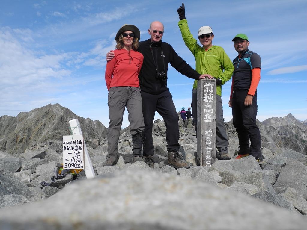 Japan mountain high at 3,090m on Mae Hotaka.