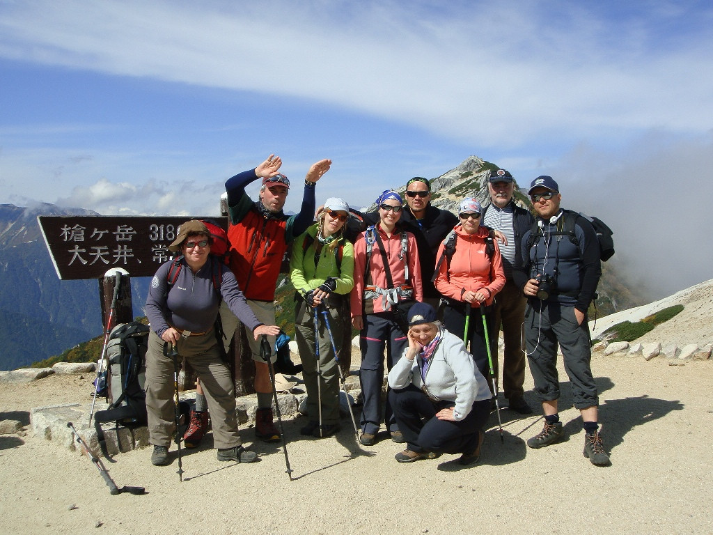 WILD RUSSIA GROUP. HIKE JAPAN TREK IN 2010.