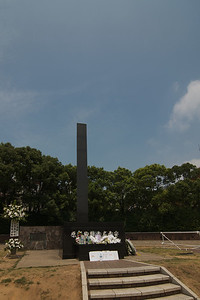 Nagaski Peace Park and Museum 44