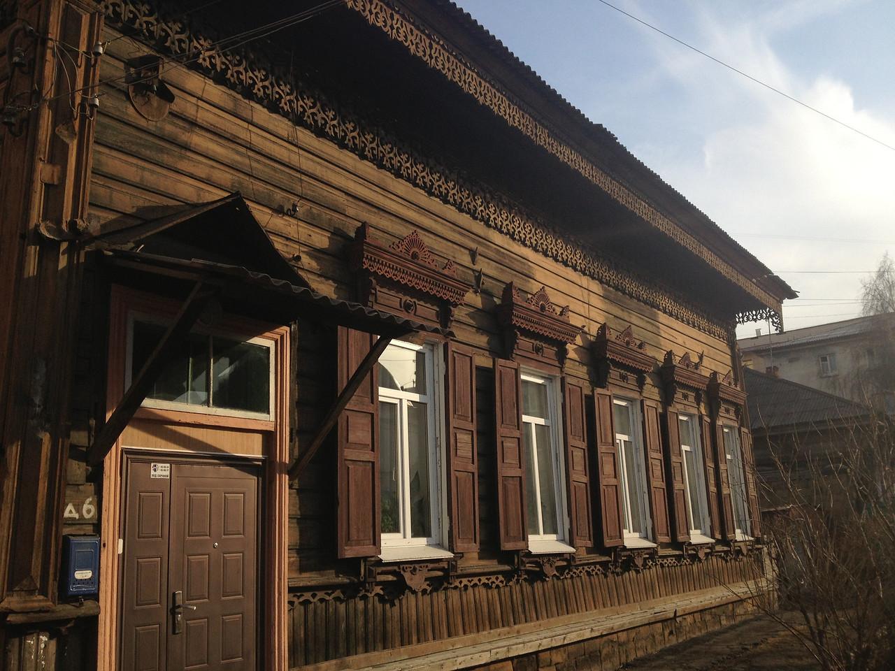 Siberian Wooden House