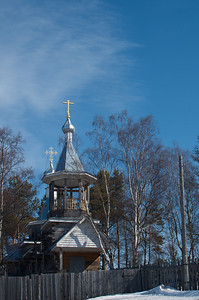 Ulan Ude - Gremyachinsk Village 2