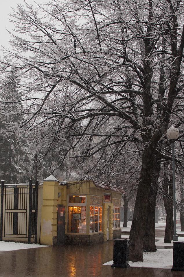 Nizhny Novgorod 34