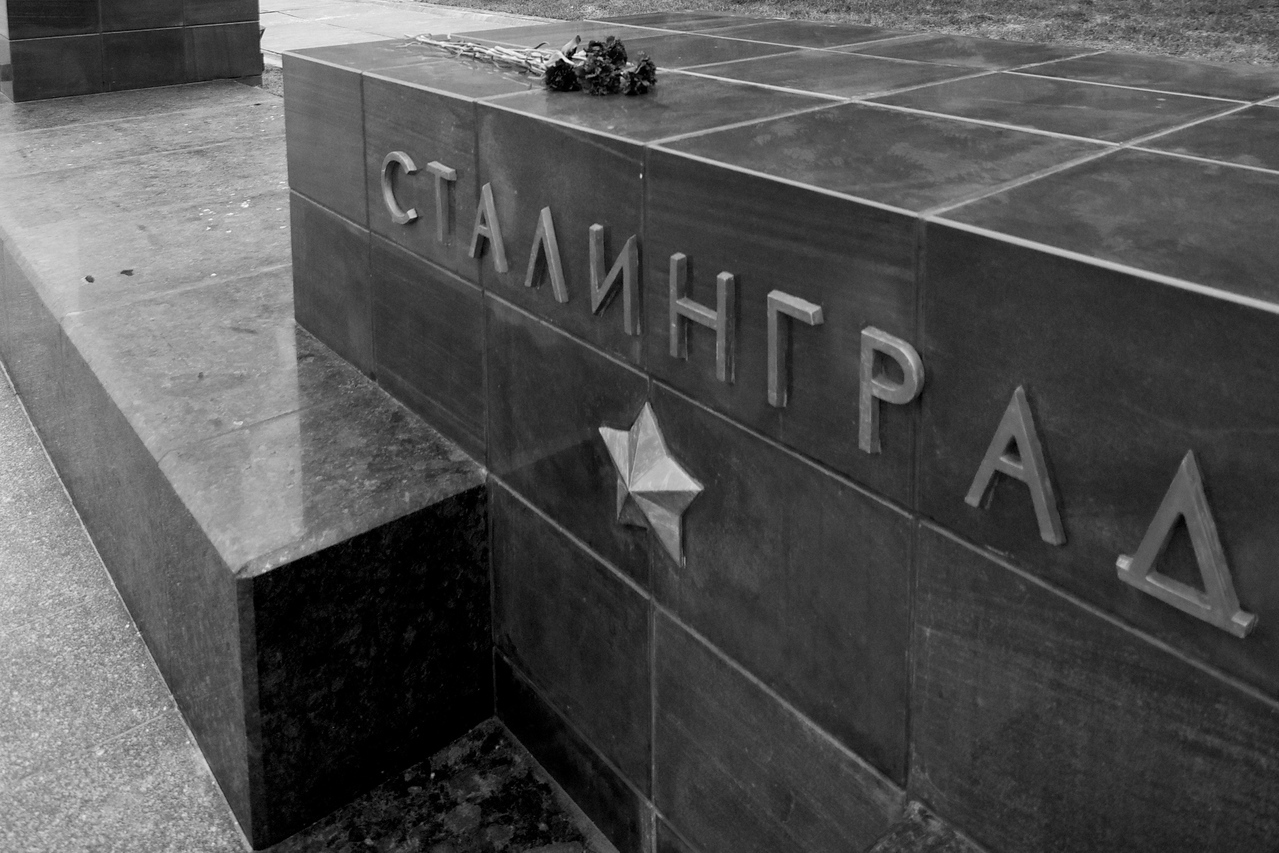 Moscow - WWII Memorial at the Kremlin 4