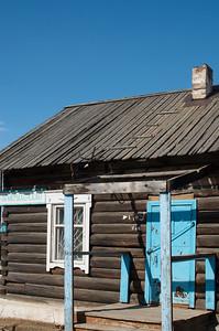 Ulan Ude - Gremyachinsk Village 4