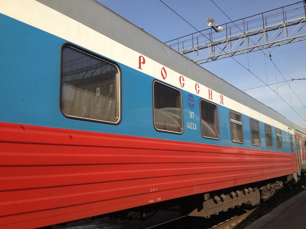 Trans-Siberian train: Rossiya 1