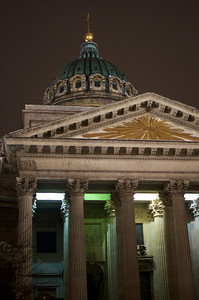 Saint Petersburg - Kazan Cathedral Roof 2