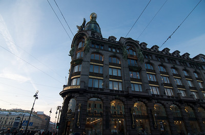 Saint Petersburg - Singer House Bookstore 2