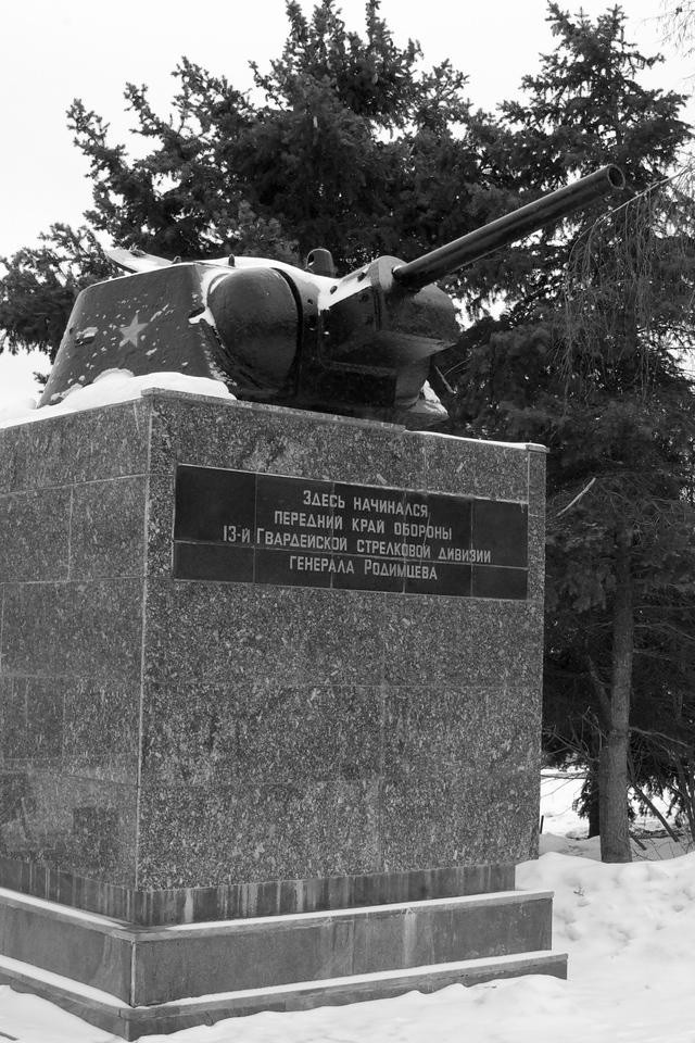 Volgograd Small Monuments 5