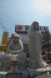 Busan - Haeundae 54