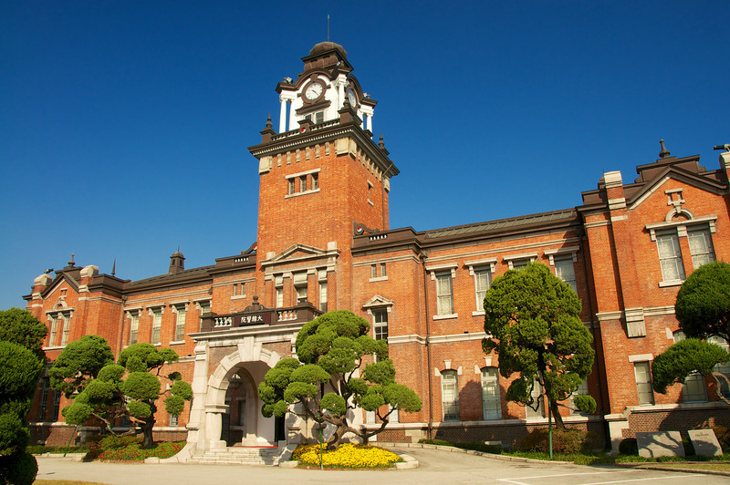 Daehan Hospital