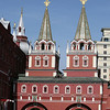 The Resurrection Gate and the Iberian Chapel, Red Square, Moscow