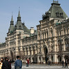 GUM<br /> <br /> The famous GUM shopping mall in the Kitai-gorod part of Moscow facing Red Square.