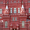 The State History Museum, Red Square, Moscow