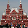 The State History Museum, Red Square, Moscow<br /> <br /> The State History Museum is a museum of Russian history wedged between Red Square and Manege Square in Moscow. Its exhibitions range from relics of prehistoric tribes that lived on the territory of present-day Russia, through priceless artworks acquired by members of the Romanov dynasty. <br /> <br /> The museum was founded in 1872 by Ivan Zabelin, Aleksey Uvarov and several other Slavophiles interested in promoting Russian history and national self-awareness. After a prolonged competition the project was handed over to Vladimir Osipovich Shervud (or Sherwood, 1833–97). The present structure was built based on Sherwood's neo-Russian design between 1875 and 1881.
