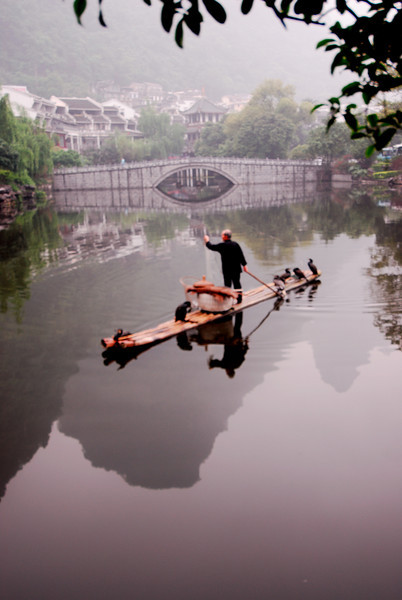 Fisherman 1- Yangzou-2