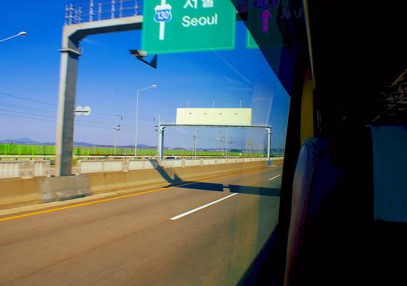 On the highway from Incheon International Airport  to Gimpo Airport for an internal Korean Airways flight to Gimhae airport in the southern city of Busan (sometimes spelt Pusan)