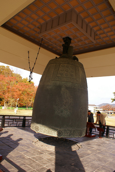 Visiting a museum of ancient Korean culture and artefacts near Gyeongju City